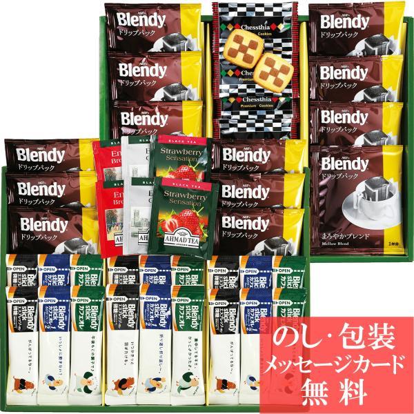 プレミアムギフト クッキー・コーヒー・紅茶 CC-50 ( コーヒー クッキー 焼き菓子 洋菓子 詰合せ ギフト セット ) tri-T140-061