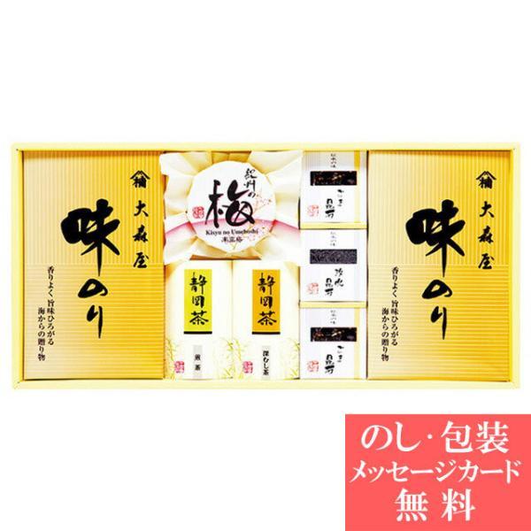 香味彩々 NK-40F ( 日本茶 梅干し 詰合せ ギフト セット ) tri-T157-044