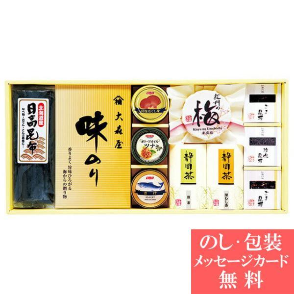 香味彩々 NK-60F ( 日本茶 梅干し オリーブオイル 焼海苔 詰合せ ギフト セット ) tri-T157-068