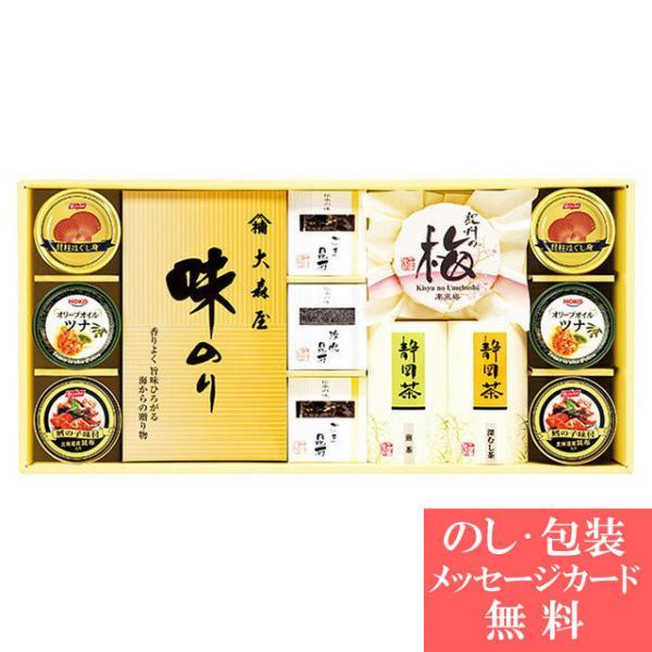 香味彩々 NK-80FW ( 日本茶 梅干し オリーブオイル 焼海苔 詰合せ ギフト セット ) tri-T157-070