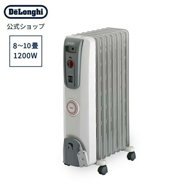 |デロンギ オイルヒーター [H770812EFSN-GY] delonghi オイル ヒーター 電…
