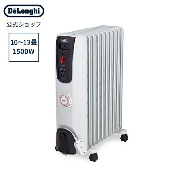 |デロンギ オイルヒーター サーマルカットフィン 1500W[H771015EFSN-BK]| de…