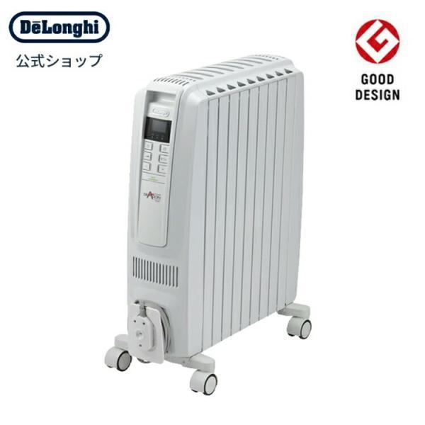 |アウトレット デロンギ オイルヒーター ドラゴンデジタル スマート [QSD0915-WH] ヒー…