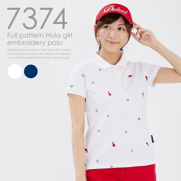 【特別価格】総柄フラガール刺繍ポロ アウトレット SALE レディースゴルフウェア