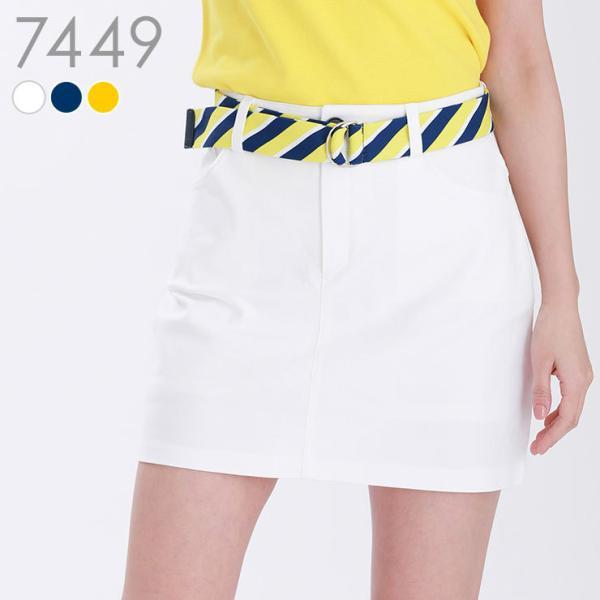 【特別価格】ベルト付ストレッチ台形スカート アウトレット SALE レディースゴルフウェア
