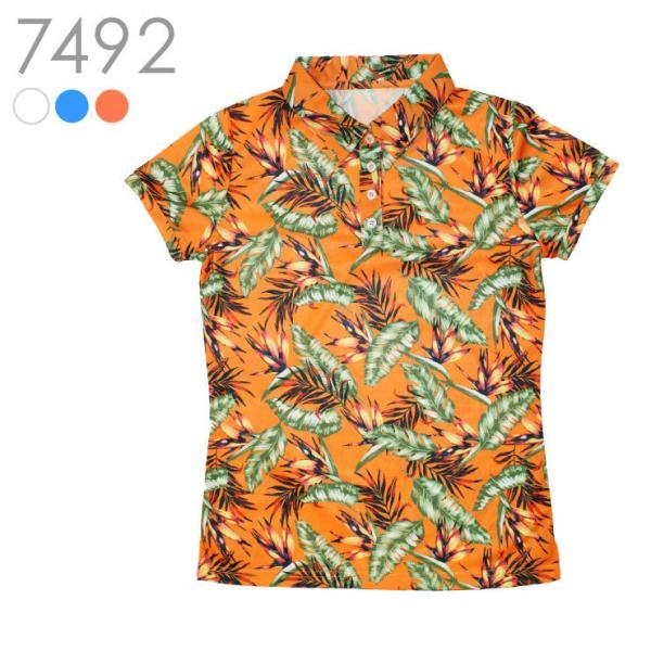 【特別価格】ボタニカルプリントポロシャツ アウトレット SALE レディースゴルフウェア