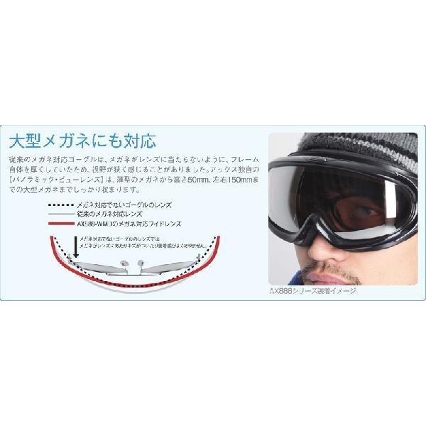 AXE アックス 偏光 ゴーグル 大型メガネ対応 スノーボード スノボ 2016-2017 パノラミック・ビューレンズ AX888-WMP-BK|delta|04