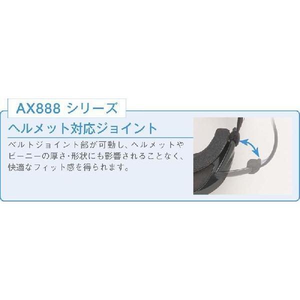 AXE アックス 偏光 ゴーグル 大型メガネ対応 スノーボード スノボ 2016-2017 パノラミック・ビューレンズ AX888-WMP-BK|delta|05