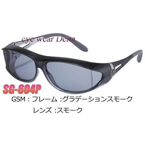 AXE アックス 偏光オーバーグラス レディースモデル サイクリング マラソン SG-604P|delta|03
