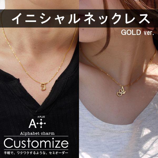 イニシャル チェーン ネックレス ゴールドカラー / カップルでペアやプレゼントに最適 / 誕生石 / APZ9003-GD|deluxe