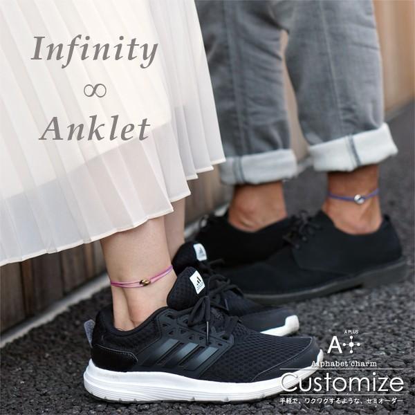 アンクレット つけっぱなしOK 2人の誕生石を身に付ける シンプル 刻印 名入れInfinity 2ストーン メンズ レディース ペア カップル プレゼント 単品販売