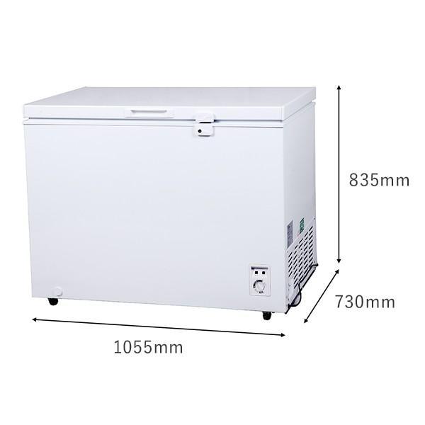 冷凍ストッカー 冷凍庫 300Lクラス(292L) フリーザー 上開き 大型 保存  -20℃以下 温度調整 キャスター 急冷 単相100V 家庭用 業務用 PlusQ QFZ30A den-mart 02