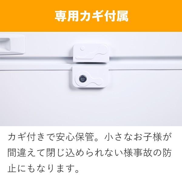 冷凍ストッカー 冷凍庫 300Lクラス(292L) フリーザー 上開き 大型 保存  -20℃以下 温度調整 キャスター 急冷 単相100V 家庭用 業務用 PlusQ QFZ30A den-mart 11