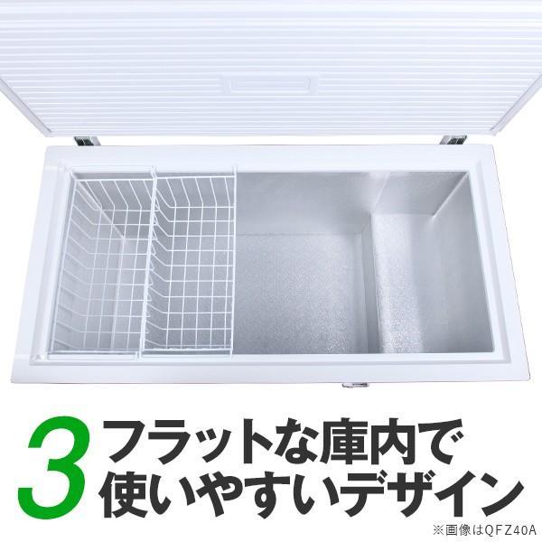 冷凍ストッカー 冷凍庫 300Lクラス(292L) フリーザー 上開き 大型 保存  -20℃以下 温度調整 キャスター 急冷 単相100V 家庭用 業務用 PlusQ QFZ30A den-mart 05