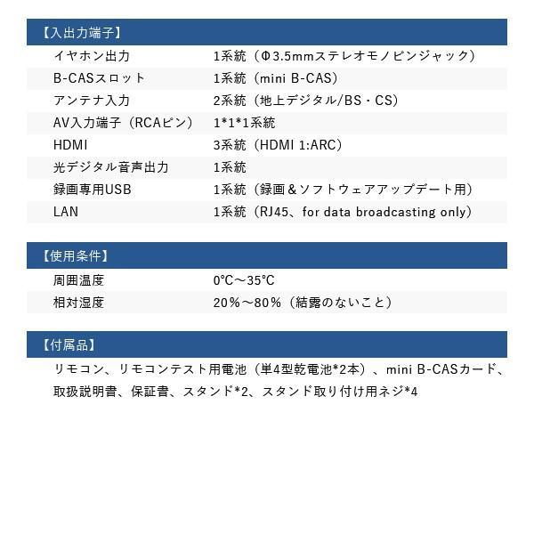 液晶テレビ 55インチ HDMI 3系統 ダブルチューナー 裏番組録画対応可能 3波 フルハイビジョン 50インチ 以上 bizz HB-5531HD den-mart 12