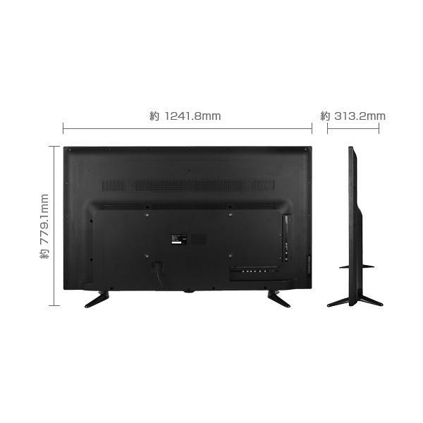 液晶テレビ 55インチ HDMI 3系統 ダブルチューナー 裏番組録画対応可能 3波 フルハイビジョン 50インチ 以上 bizz HB-5531HD den-mart 04