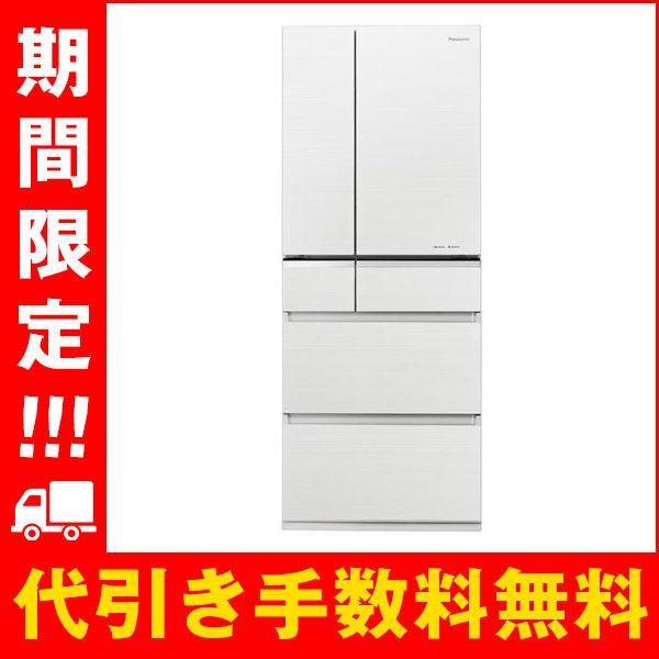 NR-F476XPV-W冷蔵庫400l以上パナソニックpanasonic470リットル6ドアナノイー観音開き新品安い