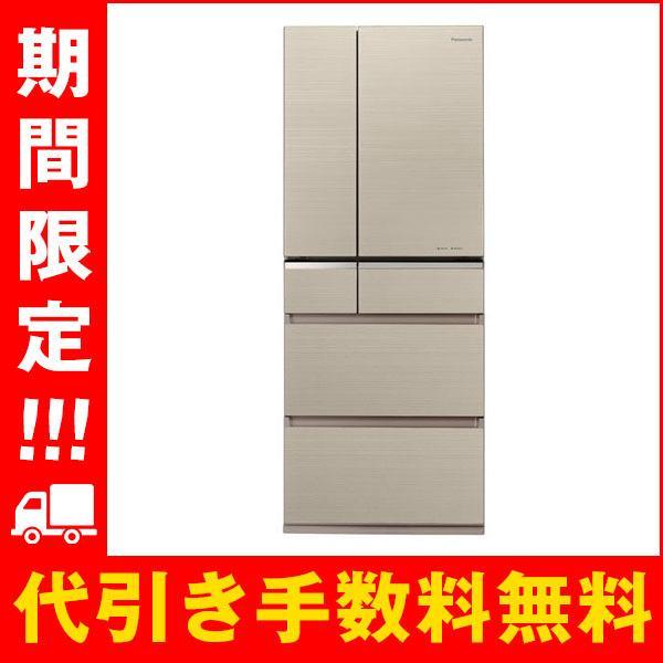 NR-F476XPV-C冷蔵庫400l以上470L6ドアナノイー観音開き新品安い