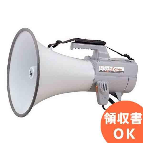 ER-2130W TOA 大型メガホン ホイッスル音付き 拡声器 学校 避難訓練 消防 代引不可 時間指定不可