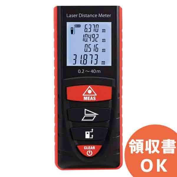 LR-40 カスタム 面積測定、ピタゴラス測定機能搭載!レーザー距離計