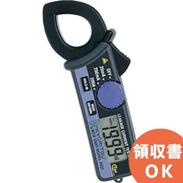 共立電気計器MODEL2431|KYORITSUクランプメータ電気計測器