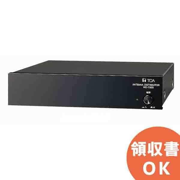 TOA(ティーオーエー・トーア) WD-750B ワイヤレスアンテナ混合分配器
