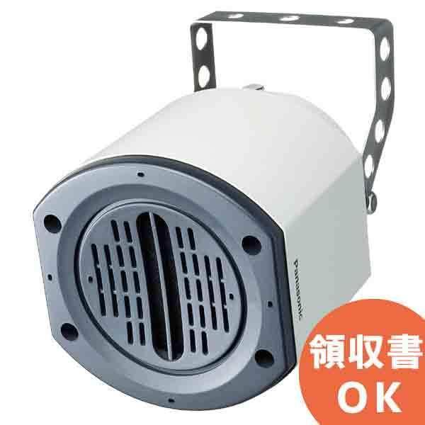 WS-5820 防雨型楕円パターン指向性スピーカー パナソニック 音響設備