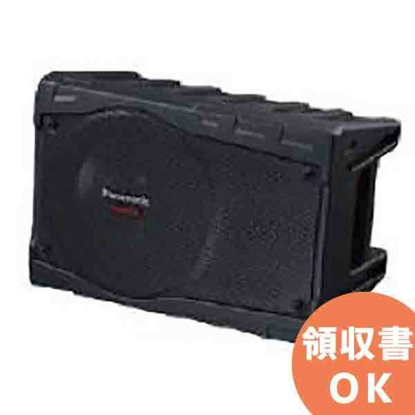 WS-AT75H-K コンパクトスピーカー パナソニック 音響設備