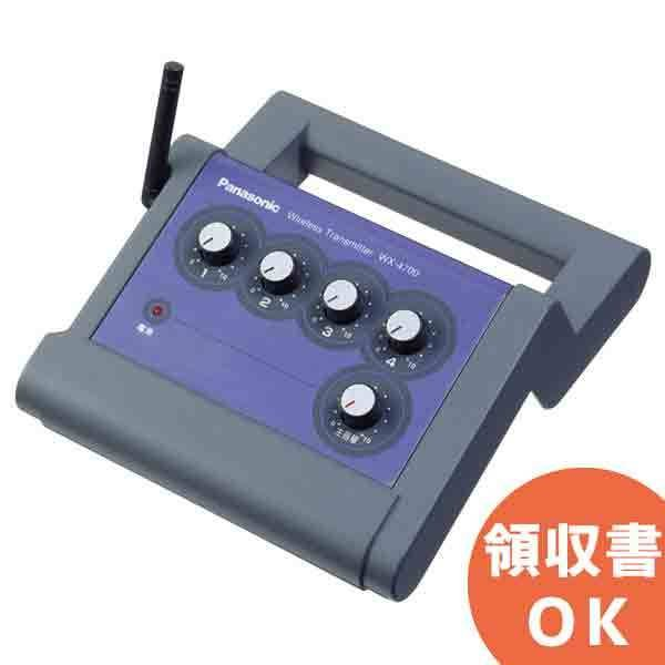 WX-4700 800 MHz帯PLLポータブルワイヤレス送信機 パナソニック 音響設備