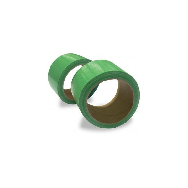 因幡電機 ジャッピー 養生テープ 25m 薄緑色 JYT48X25LG