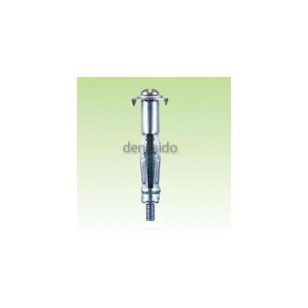 若井産業 ボードアンカー(箱入) 中空壁用 適応板厚:3〜9.5mm ヒートン 50本入り A-409O