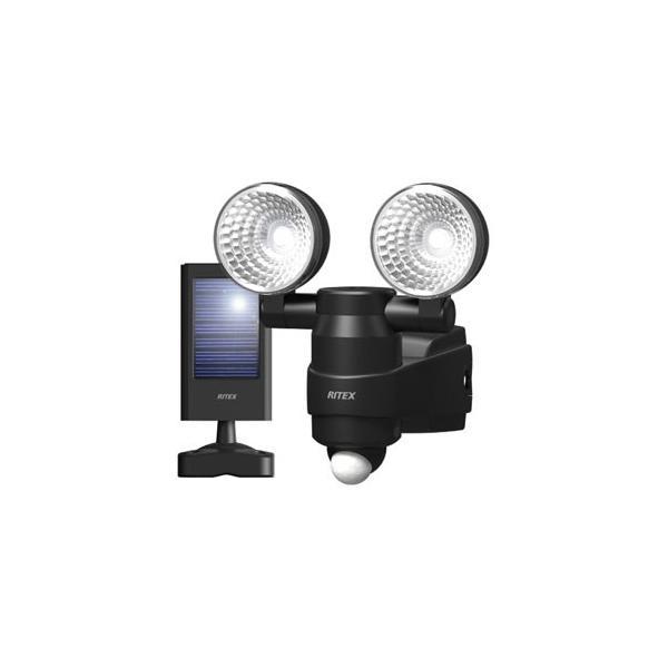 ライテックス ハイブリッドLEDソーラーライト 防雨タイプ 1W高輝度白色LED×2灯 S-HB20