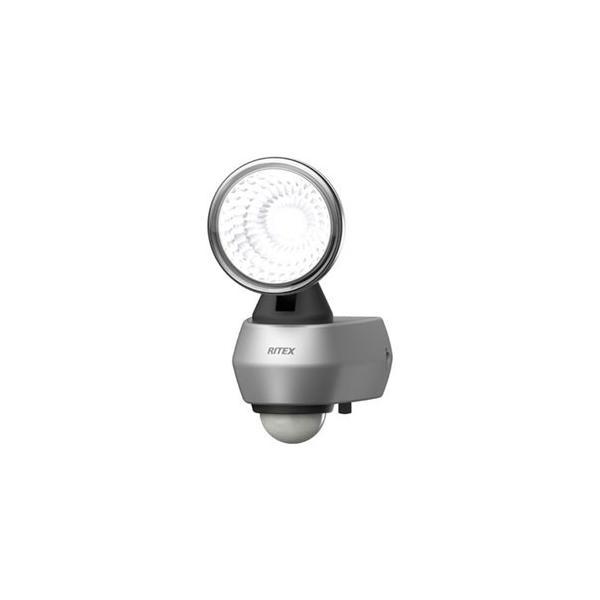 ライテックス LEDセンサーライト コンセント式 防雨タイプ ハロゲン電球150W相当 10W高輝度白色LED×1灯 LED-AC1010