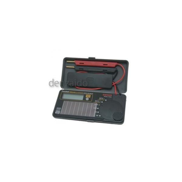 三和電気計器 デジタルマルチメータ ポケットタイプ ソーラー充電式 5ファンクション 直流電圧 交流電圧 抵抗 導通 ダイオードテスト PS8a