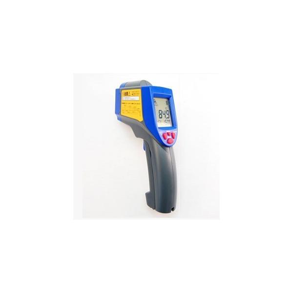 マザーツール 非接触放射温度計 測定範囲-60〜1500℃ 2点レーザーポインタ付 MT-10