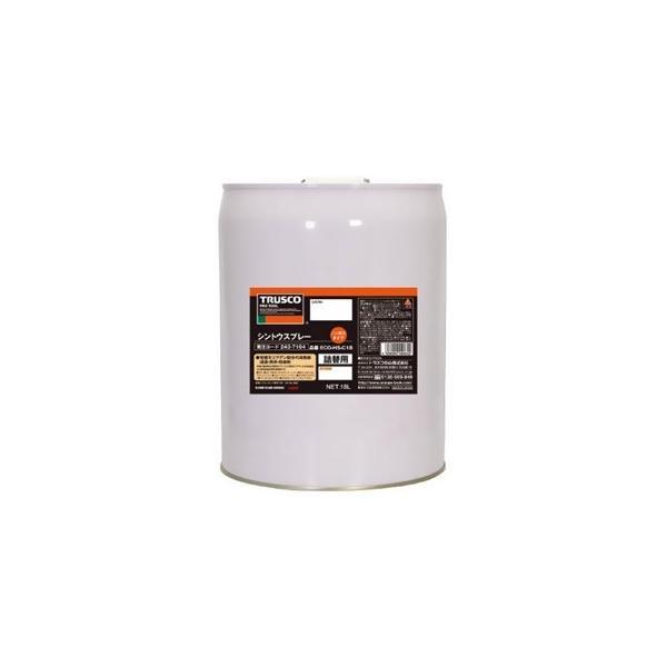 トラスコ中山 αシントウ詰替用(缶タイプ) 浸透・潤滑・防錆剤 ノンガスタイプ 褐色 内容量18L ECO-HS-C18