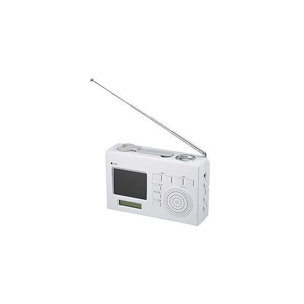 電材堂 ワンセグエコTV 2.7インチディスプレイ 防災ラジオ 手回し充電・乾電池・AC充電・USB充電対応 TV02WHDNZ