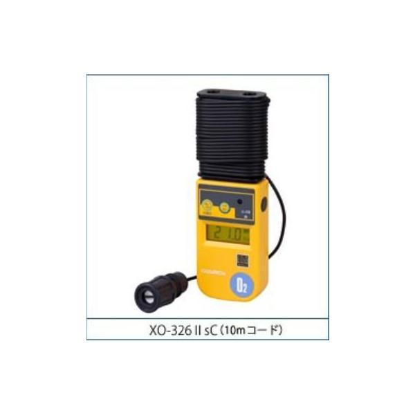 新コスモス電機 XO-326IIsC デジタル酸素濃度計