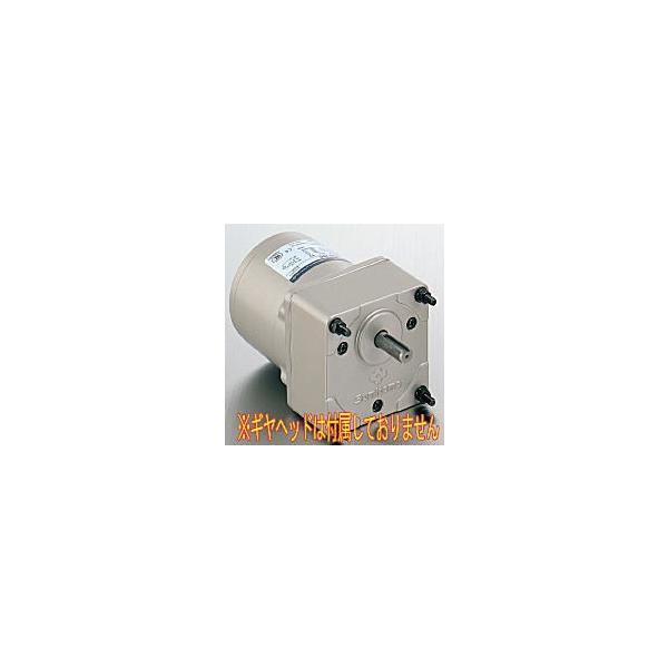 住友重機械工業 A9U40D アステロ 単相 ソケットタイプ インダクションモータ
