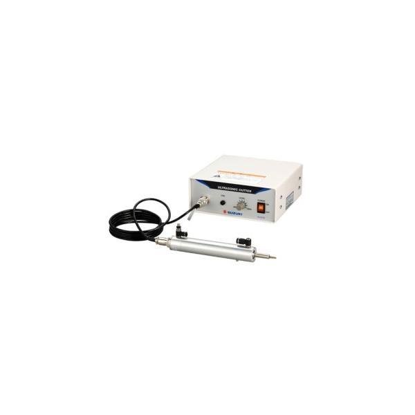 スズキ SUW-30CMH 超音波カッター