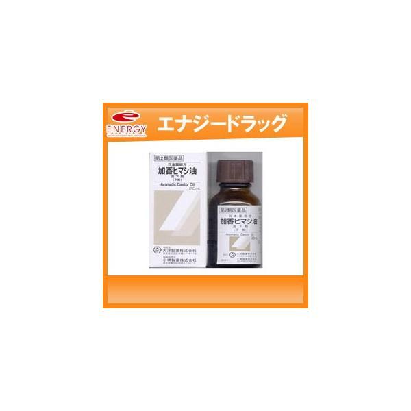 油 加 香 ヒマシ 日本薬局方 加香ヒマシ油
