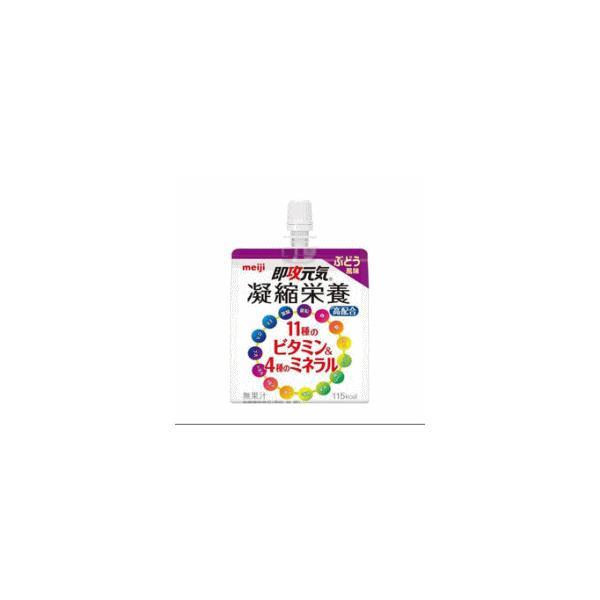 即攻元気ゼリー凝縮栄養 11種のビタミン&4種のミネラル ぶどう風味 150g×6