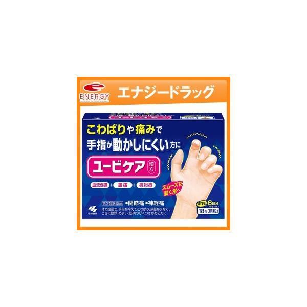 効果 ユービケア 【楽天市場】小林製薬 ユービケア(18包)