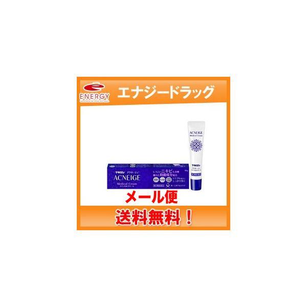 メール便    第2類医薬品  第一三共 マキロンアクネージュメディカルクリーム18g kkn