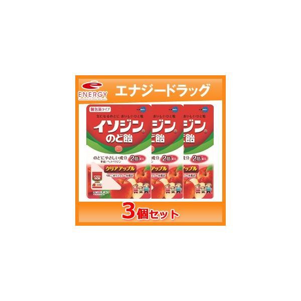 【3個セット!】イソジン のど飴 クリアアップル味 54g×3個セット イソジンのど飴 りんご味