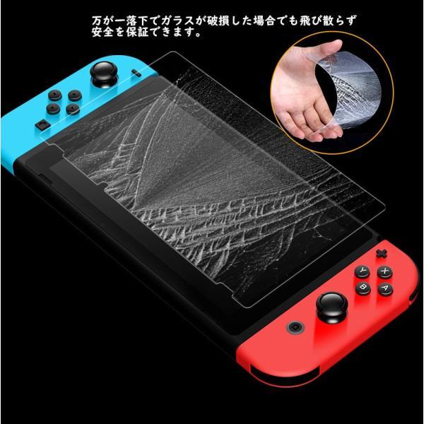 Nintendo switch ニンテンドースイッチ 液晶保護フィルムガラスフィルム ブルーライトカット スイッチ全面保護フィルム|denimstorm|02