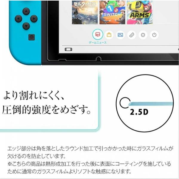 Nintendo switch ニンテンドースイッチ 液晶保護フィルムガラスフィルム ブルーライトカット スイッチ全面保護フィルム|denimstorm|11