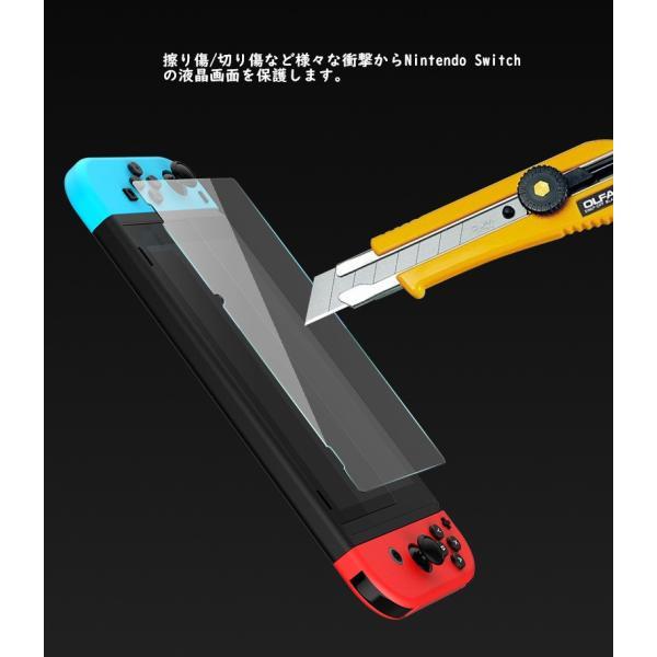 Nintendo switch ニンテンドースイッチ 液晶保護フィルムガラスフィルム ブルーライトカット スイッチ全面保護フィルム|denimstorm|04