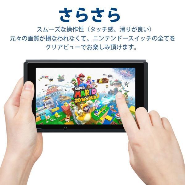 Nintendo switch ニンテンドースイッチ 液晶保護フィルムガラスフィルム ブルーライトカット スイッチ全面保護フィルム|denimstorm|09