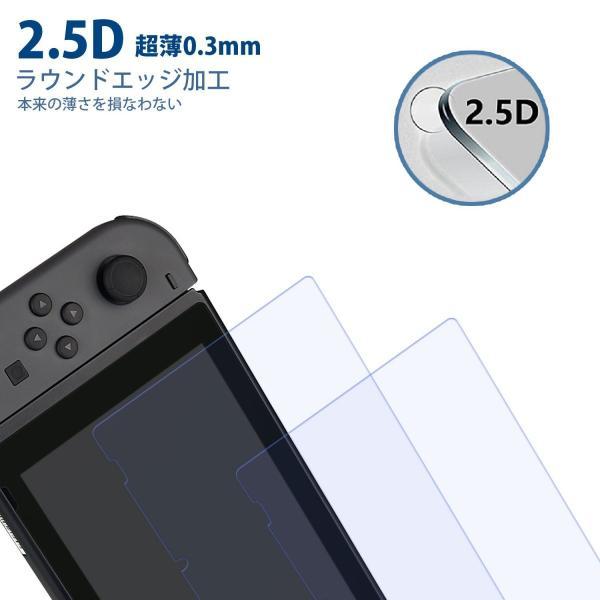 Nintendo switch ニンテンドースイッチ 液晶保護フィルムガラスフィルム ブルーライトカット スイッチ全面保護フィルム|denimstorm|10